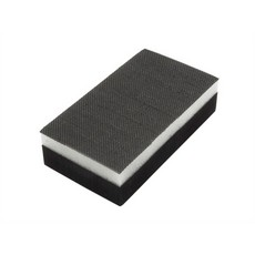 Flexipads Hand Sanding Pad 70 x 125 Double Sided