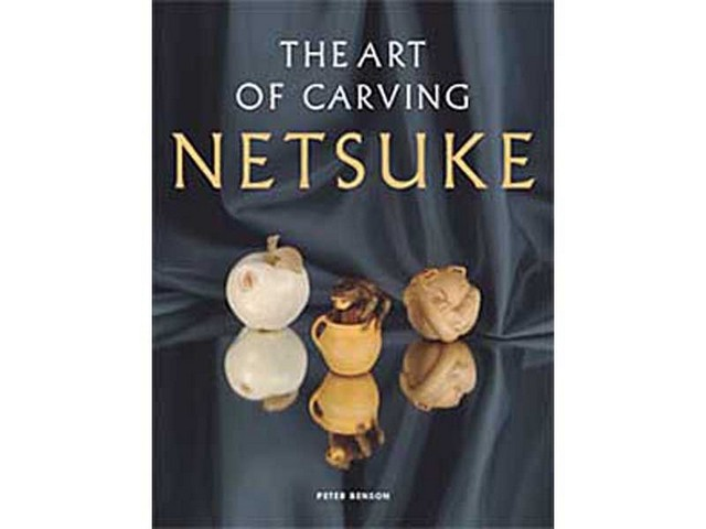 GMC Publications Art of Carving Netsuke, The